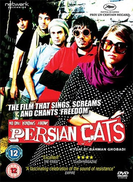 No One Knows About Persian Cats