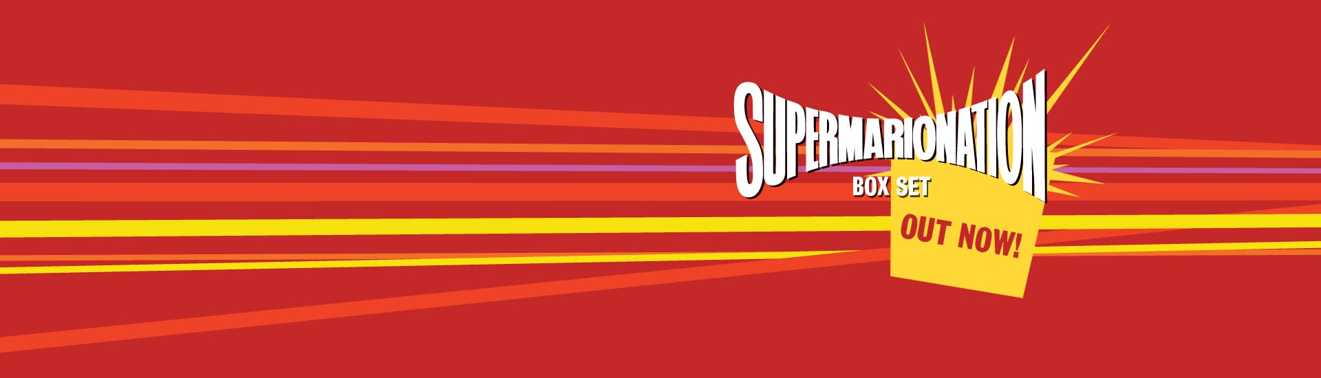 Supermarionation Box Set: OUT NOW